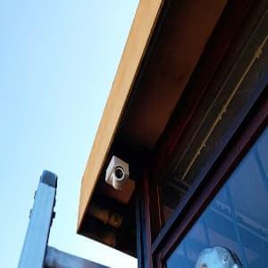 Hikvision bullet installed under eaves